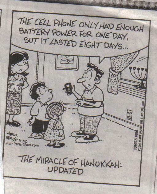 tph chanukah miracle