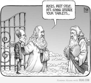 tph ki tissa tablets