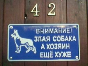 tph russian sign 1 enhanced-buzz-2512-1391719925-8
