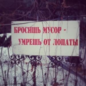 tph russian sign 2 enhanced-24033-1391718783-35