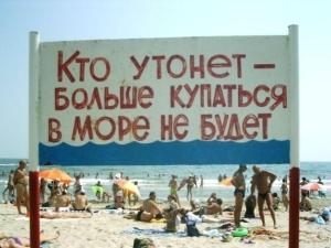 tph russian sign 3 enhanced-28899-1391714380-1