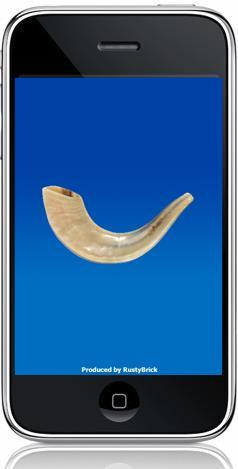 tph shofar app