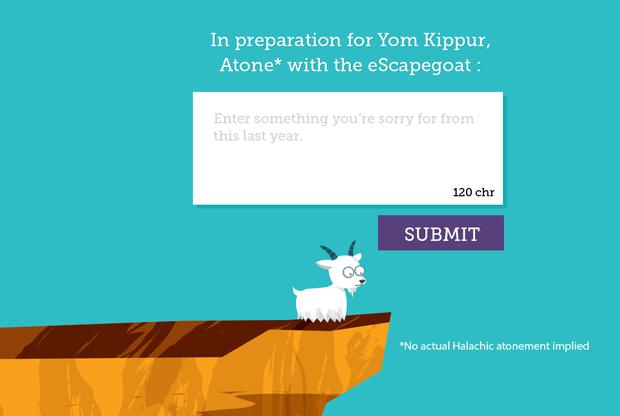 tph yom kippur e-scapegoat app
