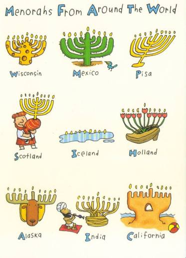 tph menorahs around the world