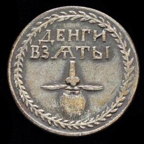 tph beard token