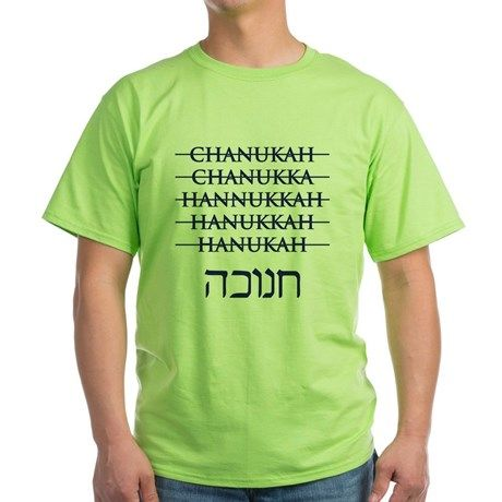 tph chanukah t-shirt