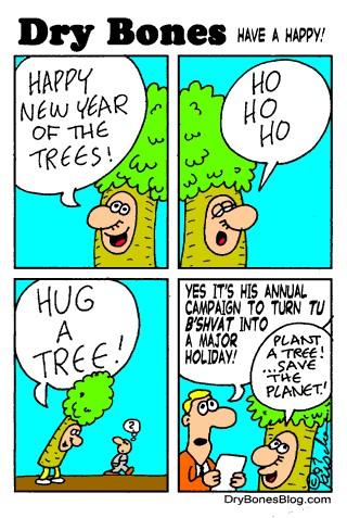 tph new year trees