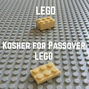 tph pesadik lego